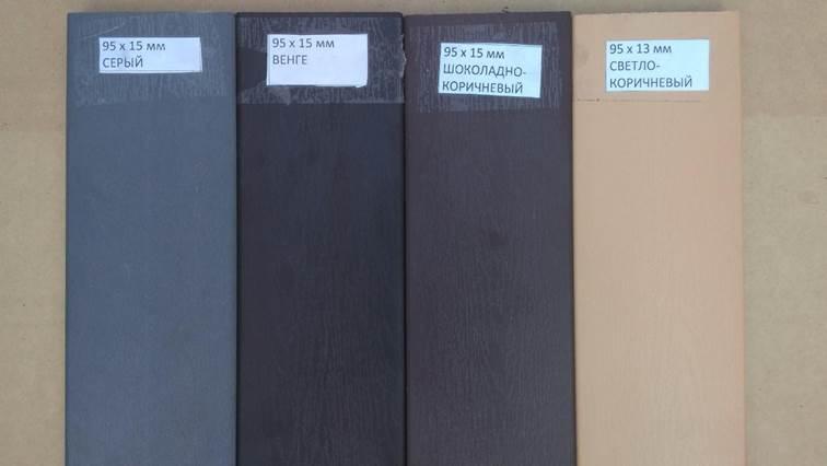 Венге, шоколадно-коричневый, серый, светло-коричневый